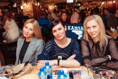 Света, 12 марта 2020 - Ресторан «Максимилианс» Самара - 44