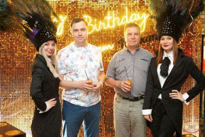 Группа «Чиж & Co». День рождения «Максимилианс», 27 мая 2021 - Ресторан «Максимилианс» Самара - 13