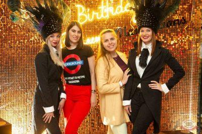 Группа «Чиж & Co». День рождения «Максимилианс», 27 мая 2021 - Ресторан «Максимилианс» Самара - 14