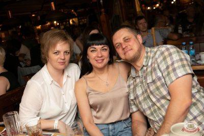 Группа «Чиж & Co». День рождения «Максимилианс», 27 мая 2021 - Ресторан «Максимилианс» Самара - 34