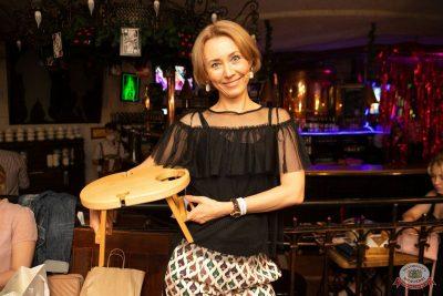 Группа «Чиж & Co». День рождения «Максимилианс», 27 мая 2021 - Ресторан «Максимилианс» Самара - 39