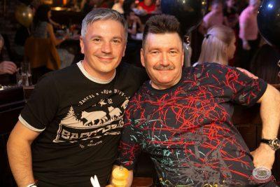Группа «Чиж & Co». День рождения «Максимилианс», 27 мая 2021 - Ресторан «Максимилианс» Самара - 40