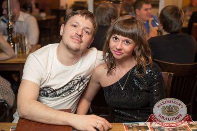 Александр Незлобин, 9 апреля 2015 - Ресторан «Максимилианс» Самара - 21
