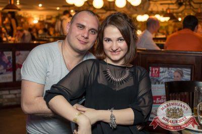 Александр Незлобин, 9 апреля 2015 - Ресторан «Максимилианс» Самара - 23