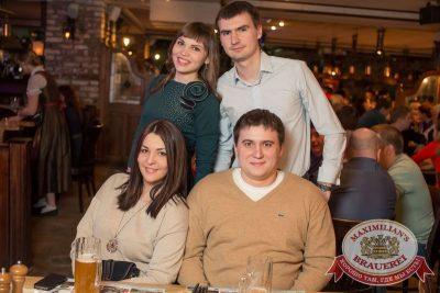 Александр Незлобин, 9 апреля 2015 - Ресторан «Максимилианс» Самара - 24