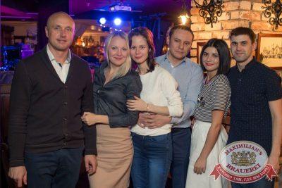 Александр Незлобин, 9 апреля 2015 - Ресторан «Максимилианс» Самара - 26