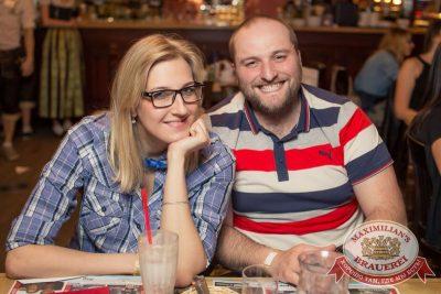 Александр Незлобин, 9 апреля 2015 - Ресторан «Максимилианс» Самара - 29