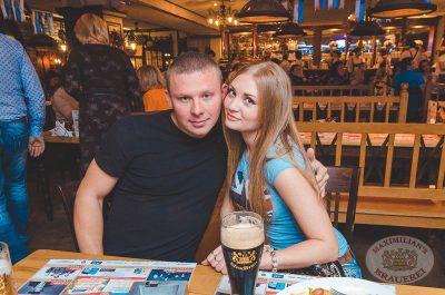 Александр Иванов и группа «Рондо», 25 сентября 2013 - Ресторан «Максимилианс» Самара - 11