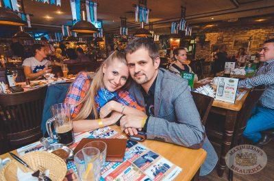 Александр Иванов и группа «Рондо», 25 сентября 2013 - Ресторан «Максимилианс» Самара - 12