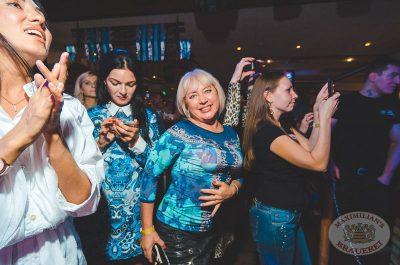 Александр Иванов и группа «Рондо», 25 сентября 2013 - Ресторан «Максимилианс» Самара - 15