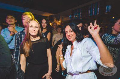 Александр Иванов и группа «Рондо», 25 сентября 2013 - Ресторан «Максимилианс» Самара - 16
