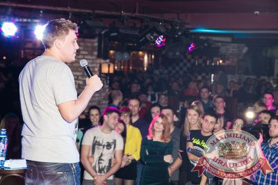 Александр Незлобин, 20 марта 2014 - Ресторан «Максимилианс» Самара - 03