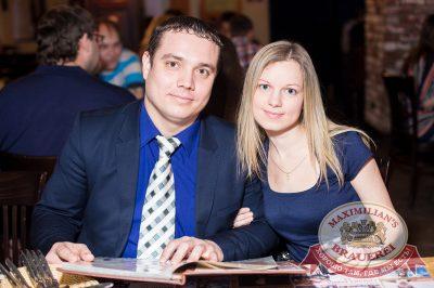Александр Незлобин, 20 марта 2014 - Ресторан «Максимилианс» Самара - 05