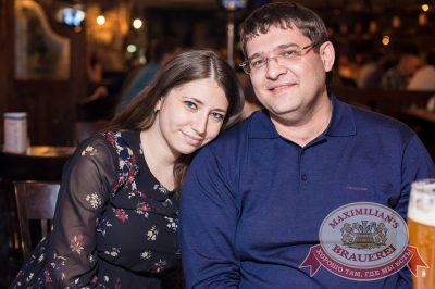 Александр Незлобин, 20 марта 2014 - Ресторан «Максимилианс» Самара - 06