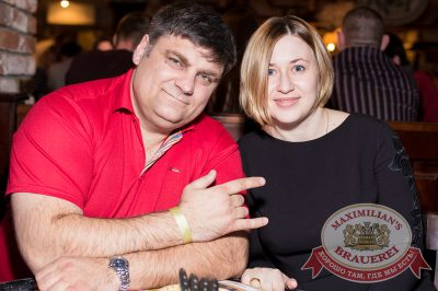 Александр Незлобин, 20 марта 2014 - Ресторан «Максимилианс» Самара - 09