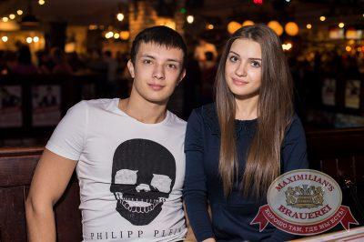 Александр Незлобин, 20 марта 2014 - Ресторан «Максимилианс» Самара - 11