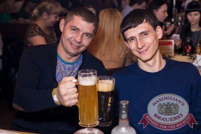 Александр Незлобин, 20 марта 2014 - Ресторан «Максимилианс» Самара - 12