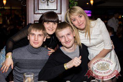 Александр Незлобин, 20 марта 2014 - Ресторан «Максимилианс» Самара - 13