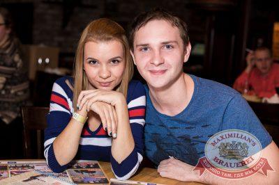 Александр Незлобин, 20 марта 2014 - Ресторан «Максимилианс» Самара - 15