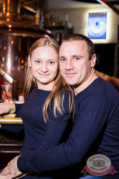 Александр Незлобин, 20 марта 2014 - Ресторан «Максимилианс» Самара - 17