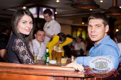 Александр Незлобин, 20 марта 2014 - Ресторан «Максимилианс» Самара - 18