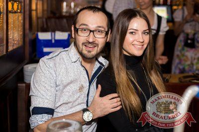 Александр Незлобин, 20 марта 2014 - Ресторан «Максимилианс» Самара - 29