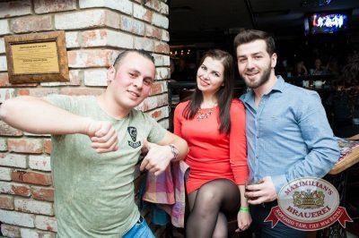 «Дыхание ночи»: Alexsey Manuilov, 5 марта 2016 - Ресторан «Максимилианс» Самара - 08