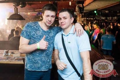 «Дыхание ночи»: Alexsey Manuilov, 5 марта 2016 - Ресторан «Максимилианс» Самара - 18