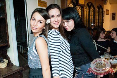 «Дыхание ночи»: Alexsey Manuilov, 5 марта 2016 - Ресторан «Максимилианс» Самара - 22