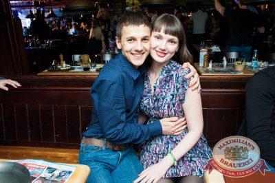 «Дыхание ночи»: Alexsey Manuilov, 5 марта 2016 - Ресторан «Максимилианс» Самара - 24