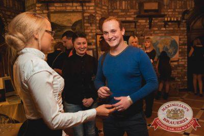 Встреча выпускников, 6 февраля 2016 - Ресторан «Максимилианс» Самара - 04