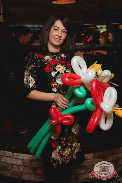 Встреча выпускников, 6 февраля 2016 - Ресторан «Максимилианс» Самара - 05