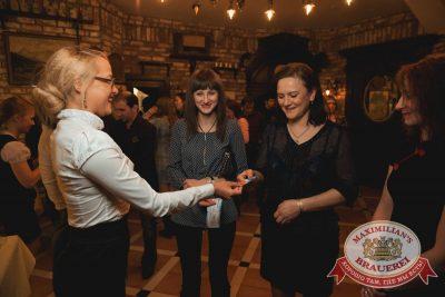 Встреча выпускников, 6 февраля 2016 - Ресторан «Максимилианс» Самара - 06