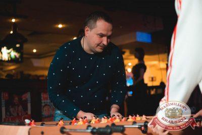 Встреча выпускников, 6 февраля 2016 - Ресторан «Максимилианс» Самара - 07