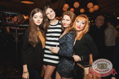Встреча выпускников, 6 февраля 2016 - Ресторан «Максимилианс» Самара - 24