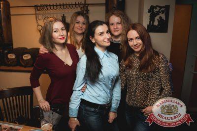 Встреча выпускников, 6 февраля 2016 - Ресторан «Максимилианс» Самара - 25