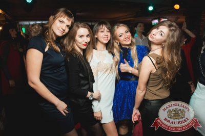 Встреча выпускников, 6 февраля 2016 - Ресторан «Максимилианс» Самара - 26
