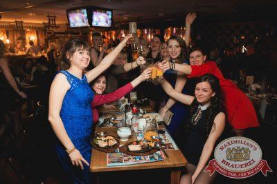 Встреча выпускников, 6 февраля 2016 - Ресторан «Максимилианс» Самара - 27
