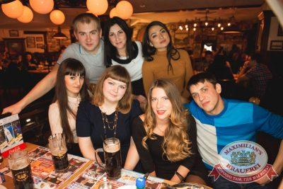 Встреча выпускников, 6 февраля 2016 - Ресторан «Максимилианс» Самара - 29