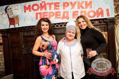 Встреча выпускников, 5 февраля 2016 - Ресторан «Максимилианс» Самара - 04