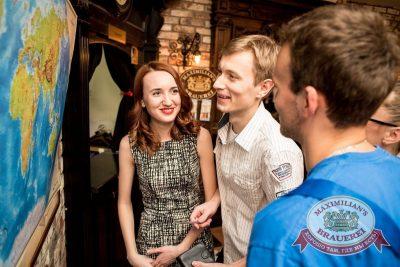 Встреча выпускников, 5 февраля 2016 - Ресторан «Максимилианс» Самара - 06