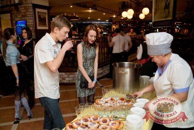 Встреча выпускников, 5 февраля 2016 - Ресторан «Максимилианс» Самара - 07
