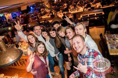 Встреча выпускников, 5 февраля 2016 - Ресторан «Максимилианс» Самара - 23