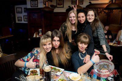 Встреча выпускников, 5 февраля 2016 - Ресторан «Максимилианс» Самара - 24