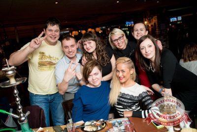 Встреча выпускников, 5 февраля 2016 - Ресторан «Максимилианс» Самара - 25