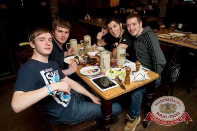 Встреча выпускников, 5 февраля 2016 - Ресторан «Максимилианс» Самара - 27