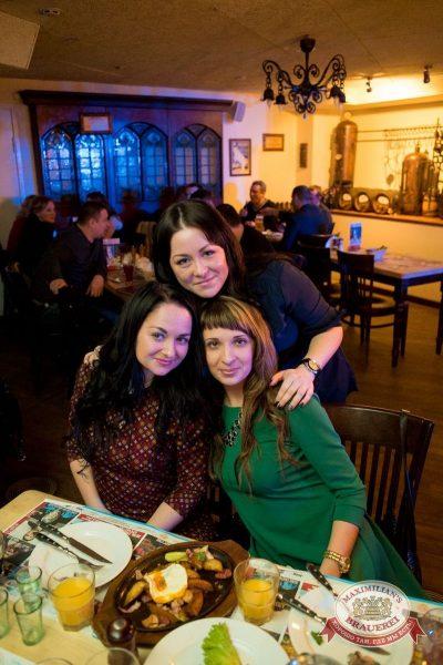 Встреча выпускников, 5 февраля 2016 - Ресторан «Максимилианс» Самара - 28
