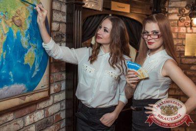 Встреча выпускников: вспомнить все, 7 февраля 2015 - Ресторан «Максимилианс» Самара - 01