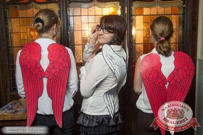 «Дыхание ночи»: Ангелы и Демоны, 24 июля 2015 - Ресторан «Максимилианс» Самара - 03