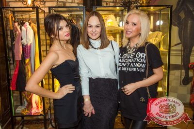 Анита Цой, 30 октября 2014 - Ресторан «Максимилианс» Самара - 05